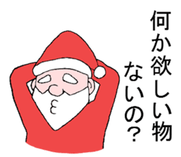 Santa Claus and Dog sticker #1253758