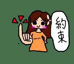 THE uzaionna sticker #1254696