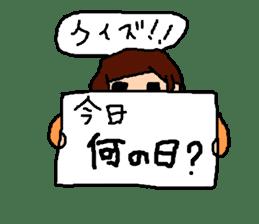 THE uzaionna sticker #1254719