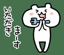 yurukuma2 sticker #1255002
