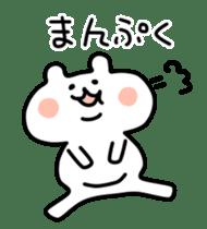yurukuma2 sticker #1255003