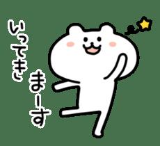 yurukuma2 sticker #1255004
