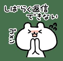 yurukuma2 sticker #1255006