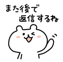 yurukuma2 sticker #1255007