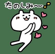 yurukuma2 sticker #1255008