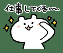 yurukuma2 sticker #1255009