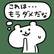 yurukuma2 sticker #1255013