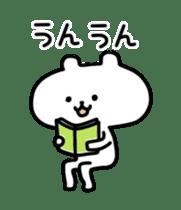 yurukuma2 sticker #1255014