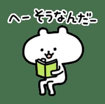 yurukuma2 sticker #1255015