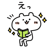 yurukuma2 sticker #1255016