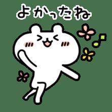 yurukuma2 sticker #1255019