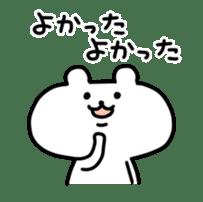 yurukuma2 sticker #1255020