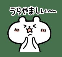 yurukuma2 sticker #1255024