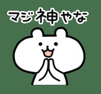 yurukuma2 sticker #1255026
