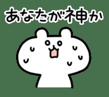 yurukuma2 sticker #1255027