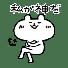 yurukuma2 sticker #1255028