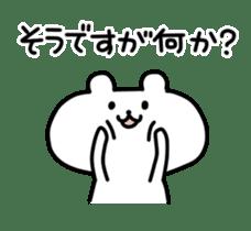 yurukuma2 sticker #1255029