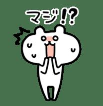 yurukuma2 sticker #1255030