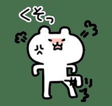 yurukuma2 sticker #1255033