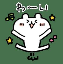 yurukuma2 sticker #1255034