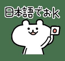 yurukuma2 sticker #1255039