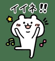 yurukuma2 sticker #1255041