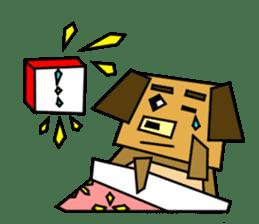 Yu's shi-kun and Shi-kun's smart phone sticker #1255136