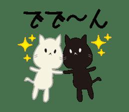 Black cat and white cat sticker #1255202