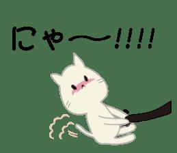 Black cat and white cat sticker #1255217