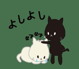 Black cat and white cat sticker #1255225