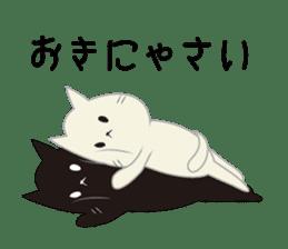 Black cat and white cat sticker #1255228