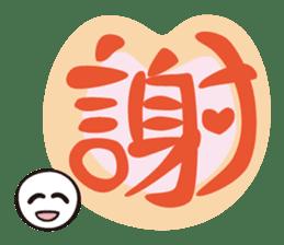 Feeling KANJI sticker #1255804