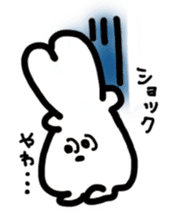 uutan sticker #1256526