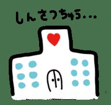 uutan sticker #1256547