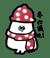 uutan sticker #1256551