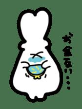uutan sticker #1256552