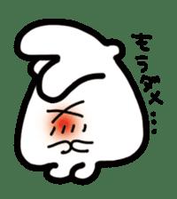 uutan sticker #1256554