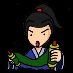Kung Fu Guy