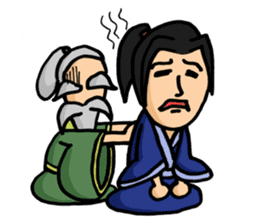 Kung Fu Guy sticker #1256606