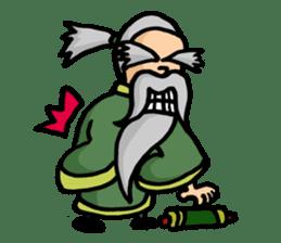 Kung Fu Guy sticker #1256614