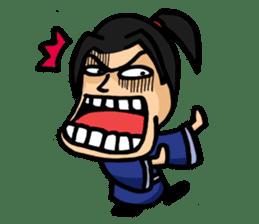 Kung Fu Guy sticker #1256616