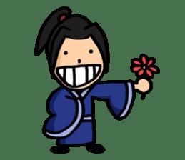 Kung Fu Guy sticker #1256625