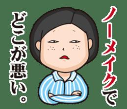 Nerdish girl sticker #1257254