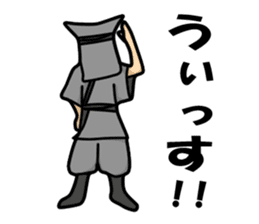 Main is kurokosan sticker #1257605
