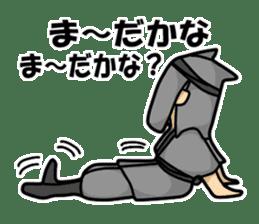 Main is kurokosan sticker #1257606