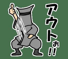 Main is kurokosan sticker #1257610