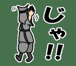 Main is kurokosan sticker #1257619