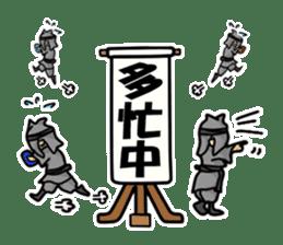 Main is kurokosan sticker #1257620