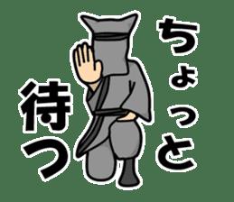 Main is kurokosan sticker #1257628