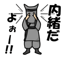 Main is kurokosan sticker #1257633
